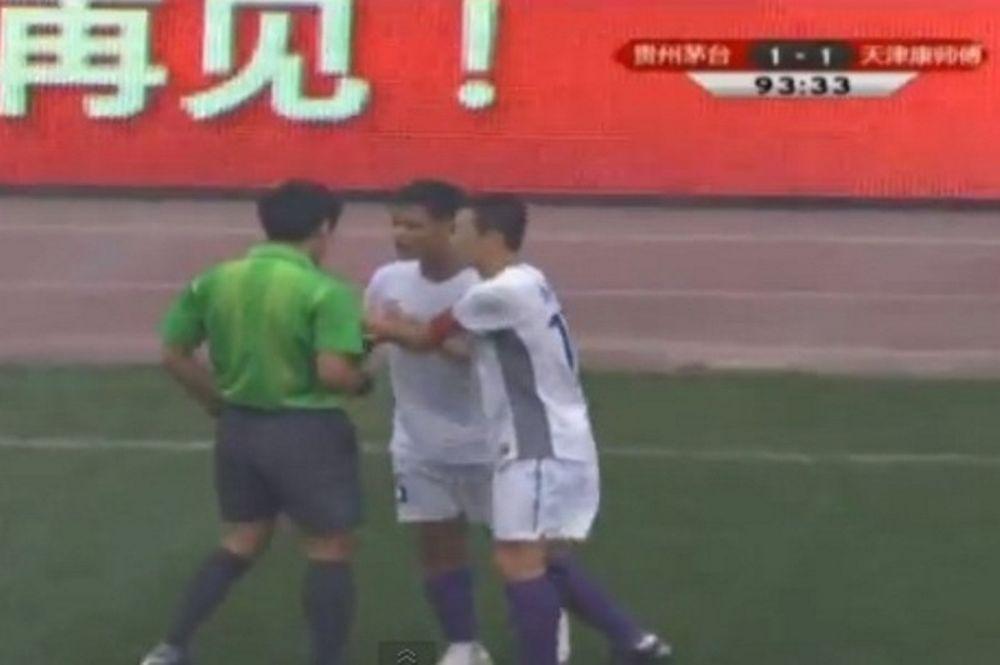 Κινέζος παίκτης επιτέθηκε στον διαιτητή όταν τον απέβαλε! (video)