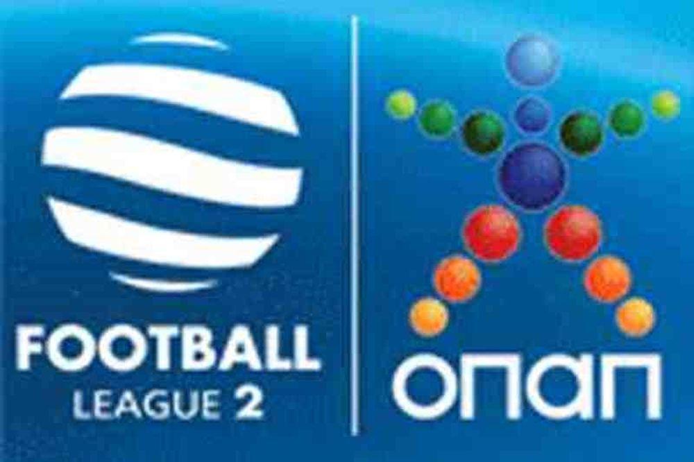 Football League 2: Μετάθεση όλων των αγώνων!