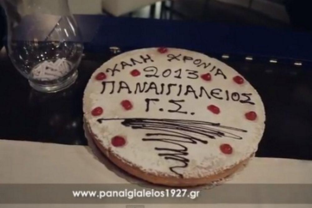 Η κοπή πίτας του Παναιγιάλειου (video)
