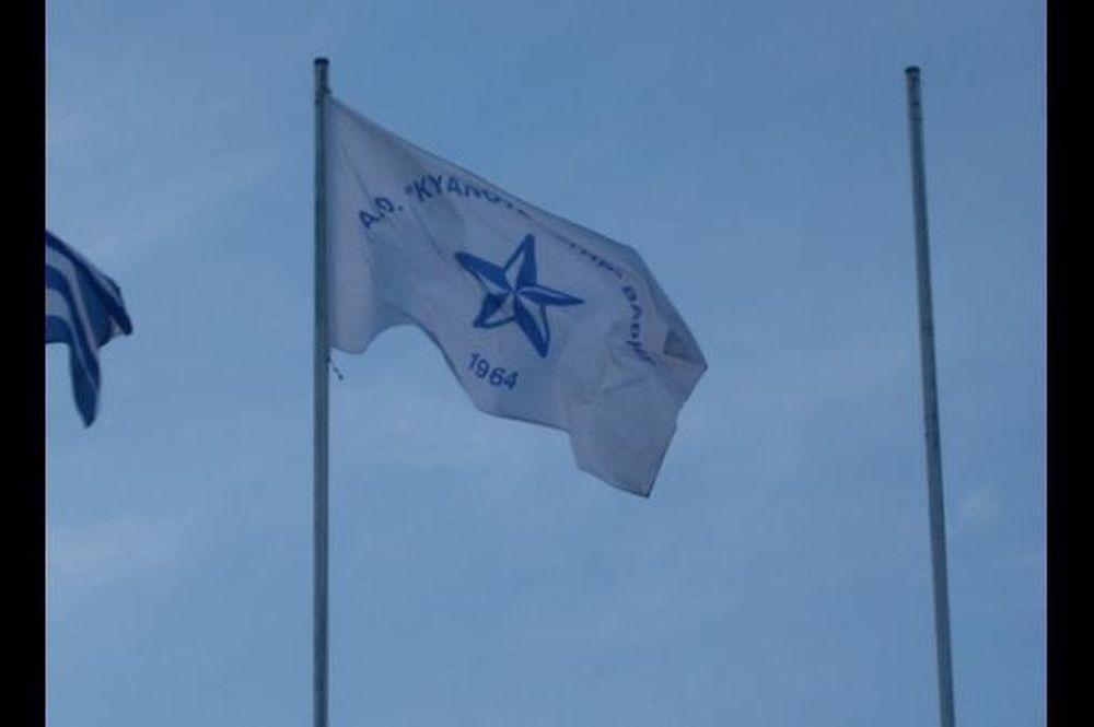 Αστέρας Βάρης: «Τελικός» με Ολυμπιακό Λαυρίου