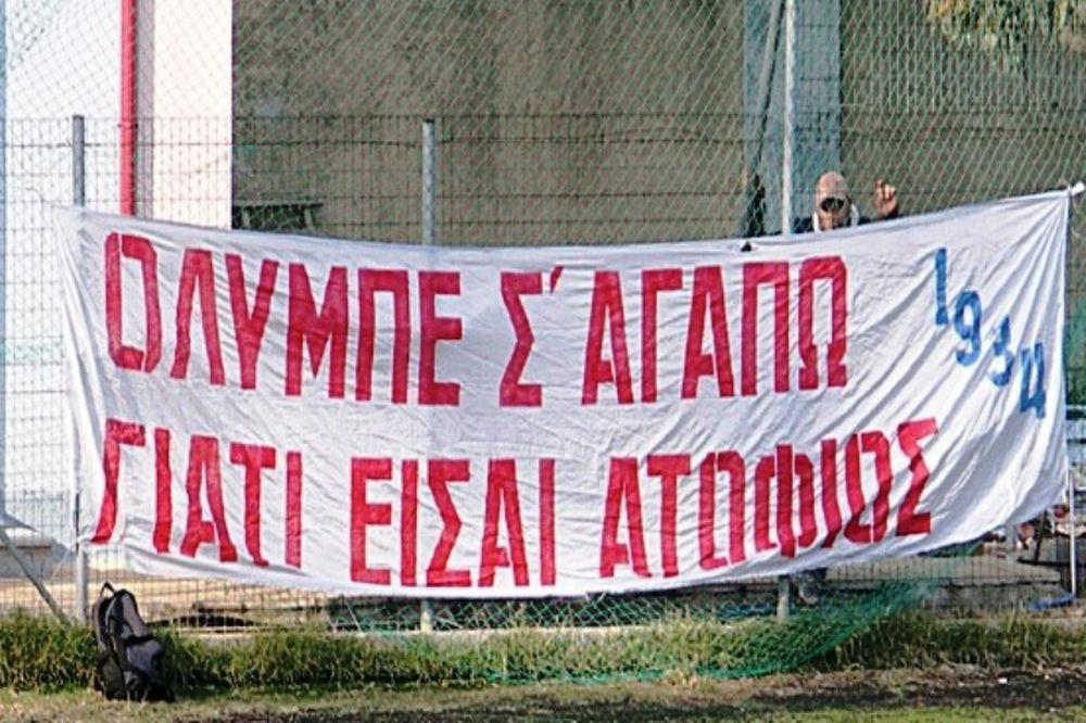 Ολυμπος Κέρκυρας: Χαράτσι ένα εκατ. ευρώ για το γήπεδο!