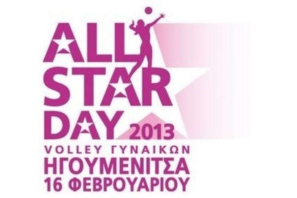 All Star Day Γυναικών: Τα ρόστερ των ομάδων