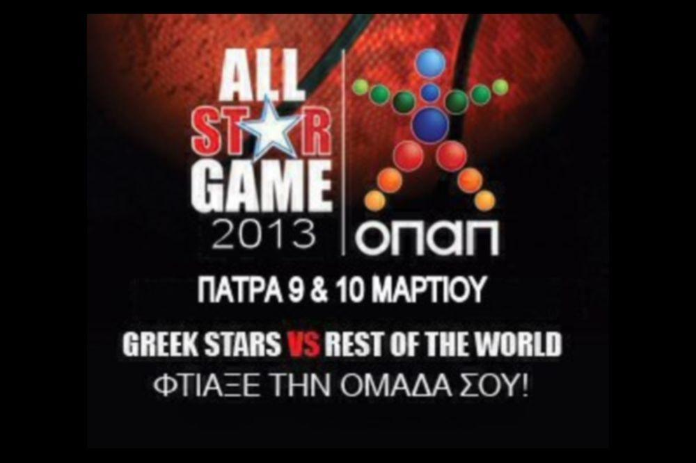 ΕΣΑΚΕ: Ψήφισε τα αστέρια του 20ού All Star Game
