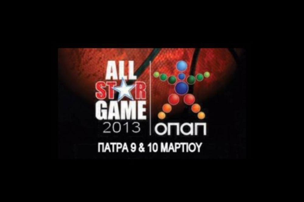 All Star Game: Μαζεύτηκαν οι παλαίμαχοι