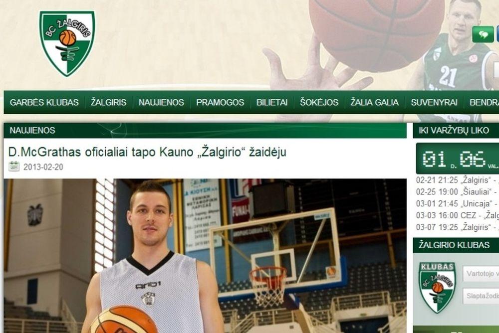 Ζαλγκίρις Κάουνας: Ανακοινώθηκε και παίζει με Παναθηναϊκό ο ΜακΓκραθ!