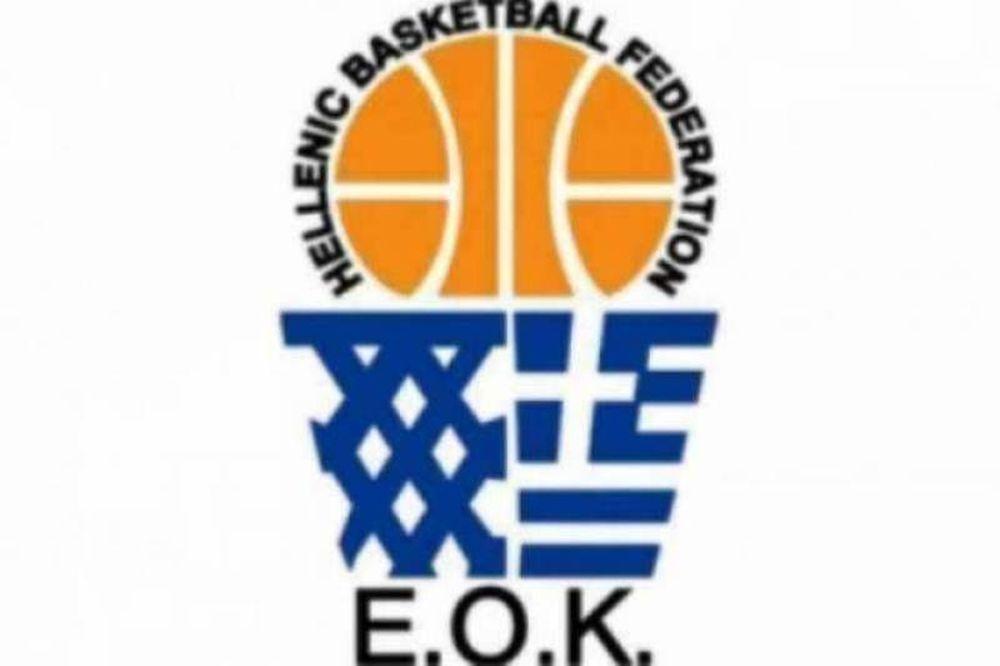 ΕΟΚ: Αλλαγές στα Πανελλήνια Πρωταθλήματα