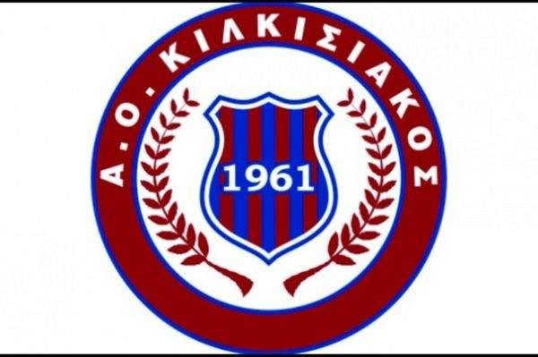 Κιλκισιακός-Δόξα Χέρσου 2-1