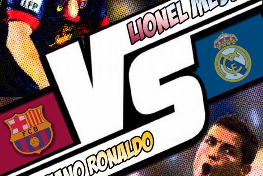 Μπαρτσελόνα - Ρεάλ: Η στατιστική σύγκριση Μέσι - Ρονάλντο
