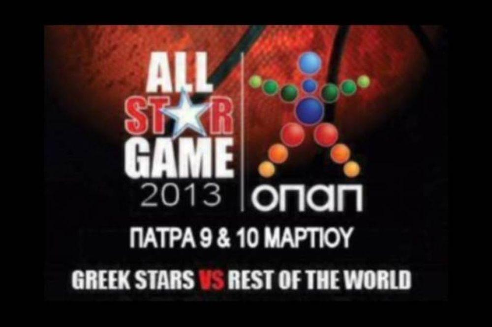 All Star Game: Από τέσσερα σημεία εισιτήρια