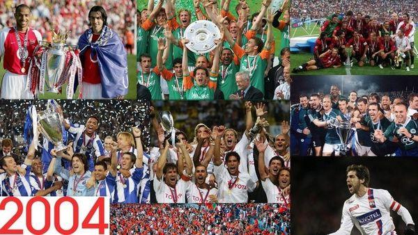 Οι «μυστικές συνομωσίες» του 2004 στα Ευρωπαϊκά πρωταθλήματα-Τι γίνεται σήμερα!