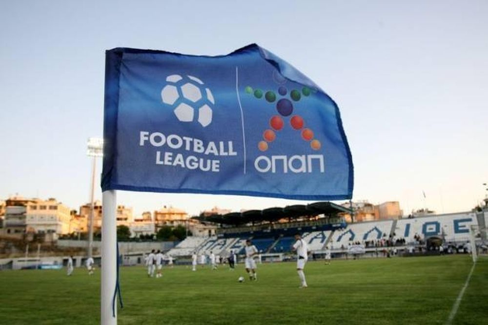 Football League: Τρεις σε απολογία…