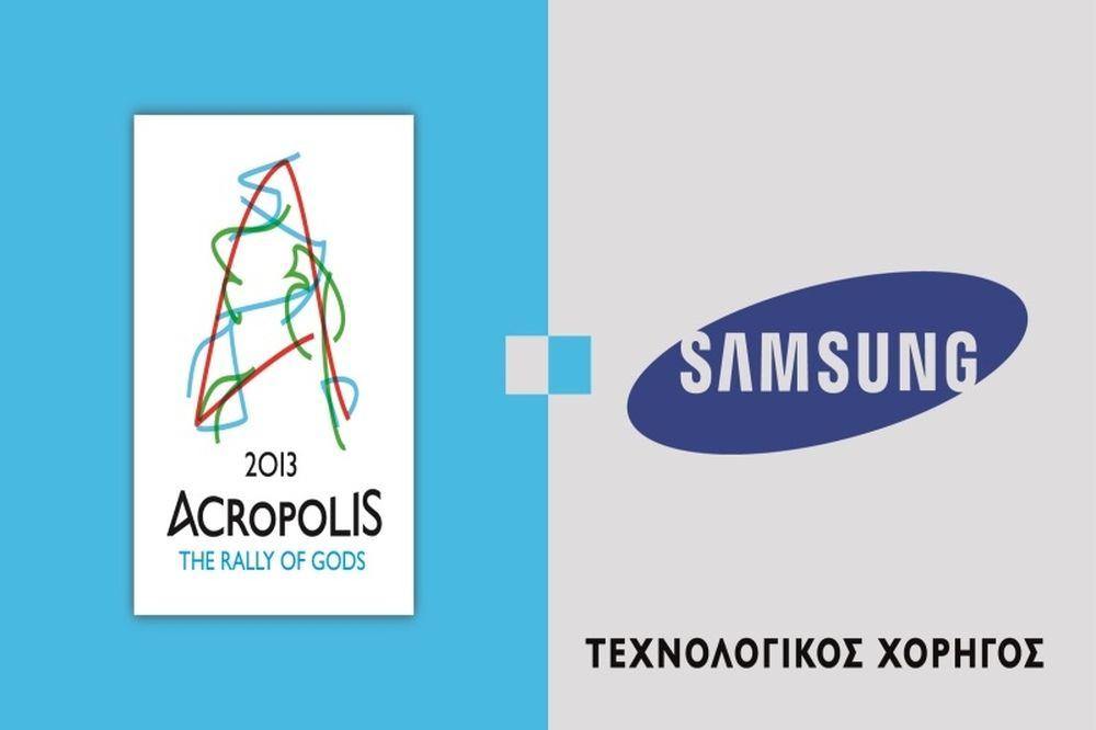 Samsung: Χορηγός Τεχνολογίας στο Ράλλυ Ακρόπολις