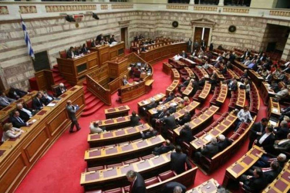 Απαγόρευση οπλοφορίας στη Βουλή