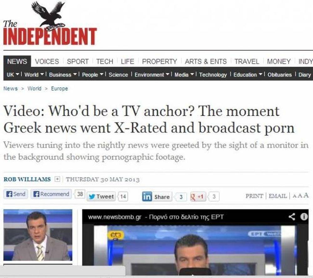 Βίντεο: Οι ξένοι είδαν το πορνό της ΕΤ3 από το newsbomb.gr!