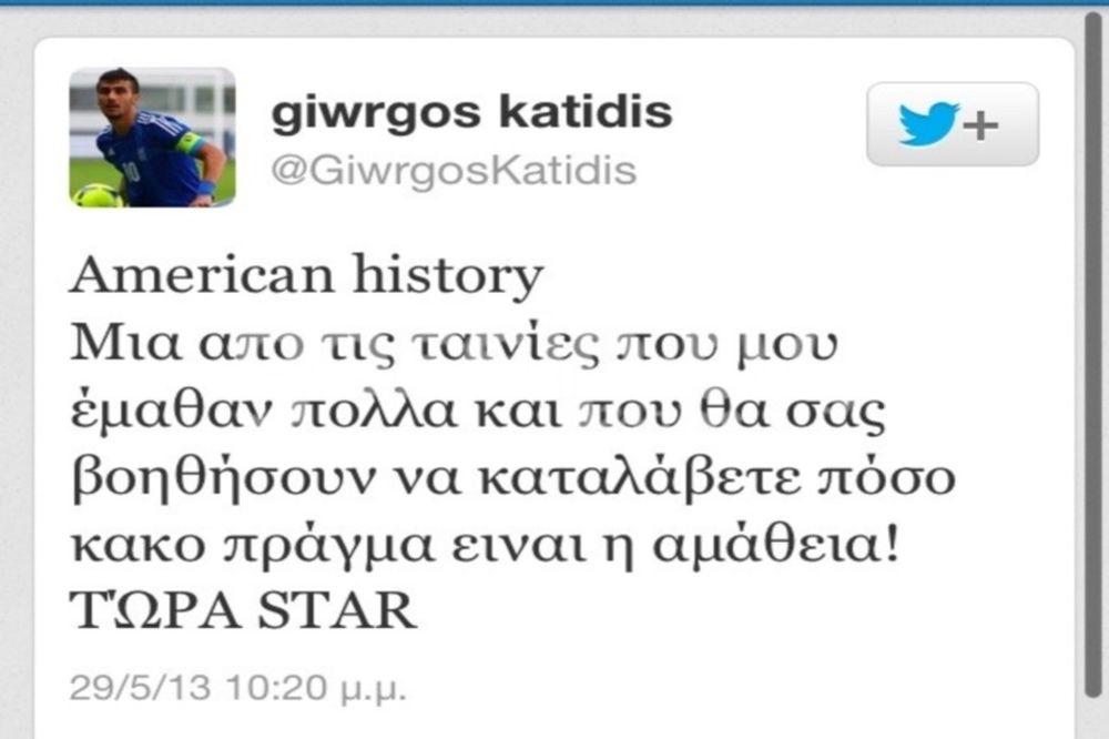 Η νέα... σπόντα του Γιώργου Κατίδη μέσω Twitter