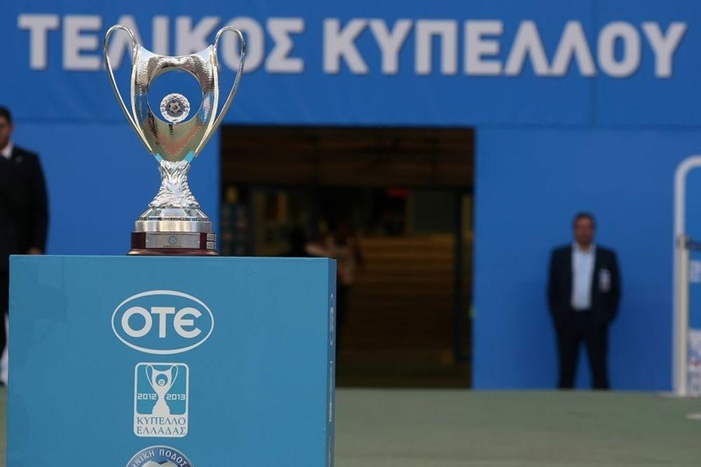 Κύπελλο Ελλάδας: Τα ζευγάρια της δεύτερης φάσης