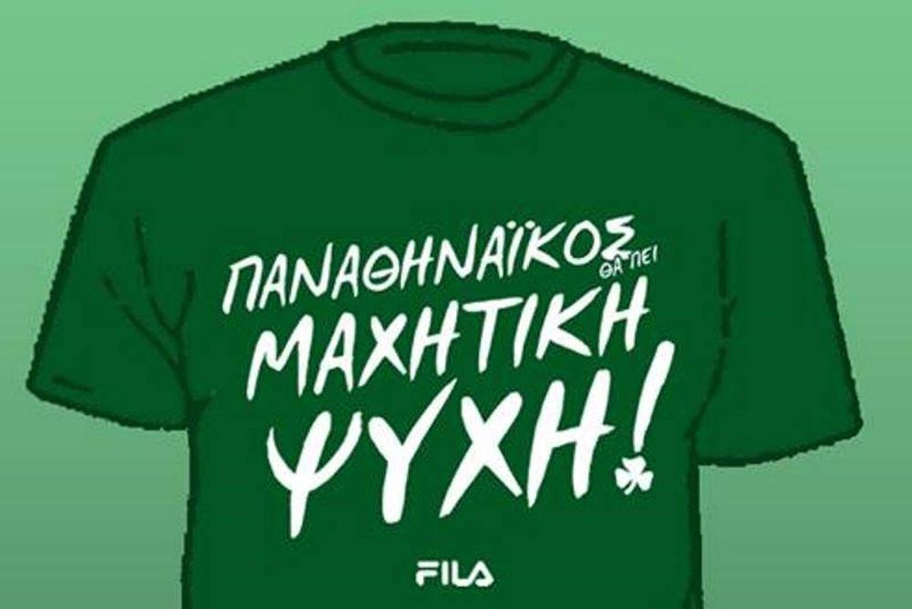 Παναθηναϊκός: Πράσινα μπλουζάκια στη μισή τιμή! (photo)