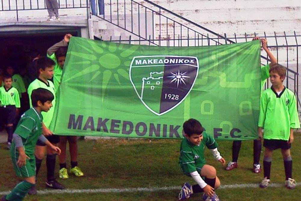 Γ΄ Εθνική: Μακεδονικός