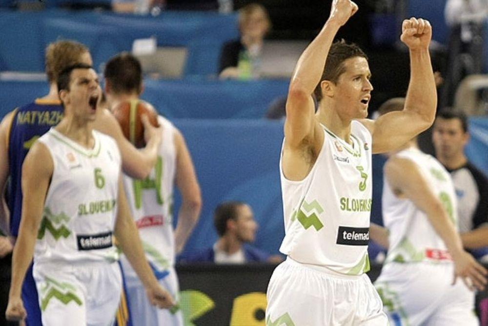 Σλοβενία: Νίκη γοήτρου επί της Ουκρανίας