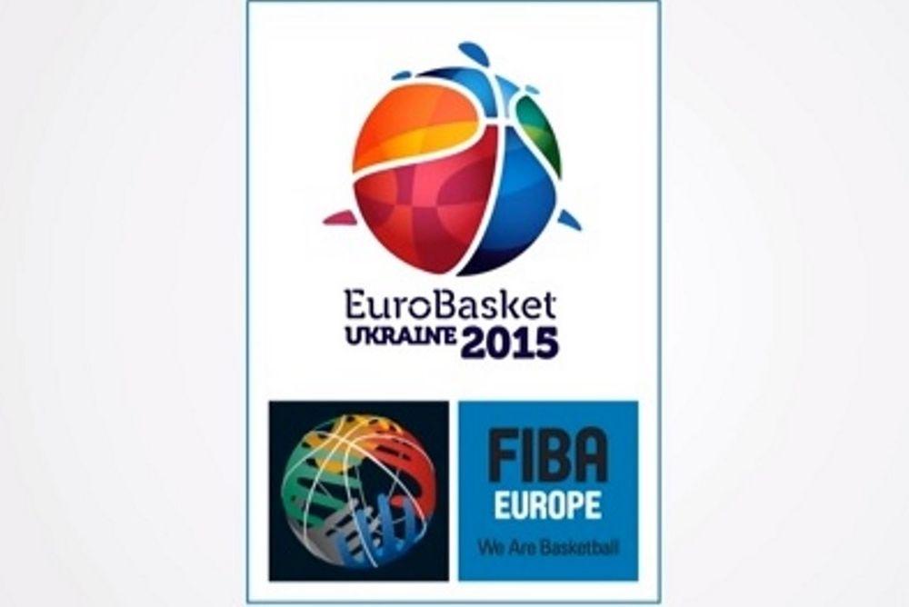Ευρωμπάσκετ: Το σήμα για το «Ουκρανία 2015» (video)