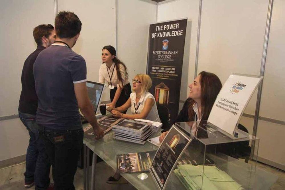 Mediterranean College: Χιλιάδες επισκέπτες στην Έκθεση Καριέρας «Employability Fair 2013»