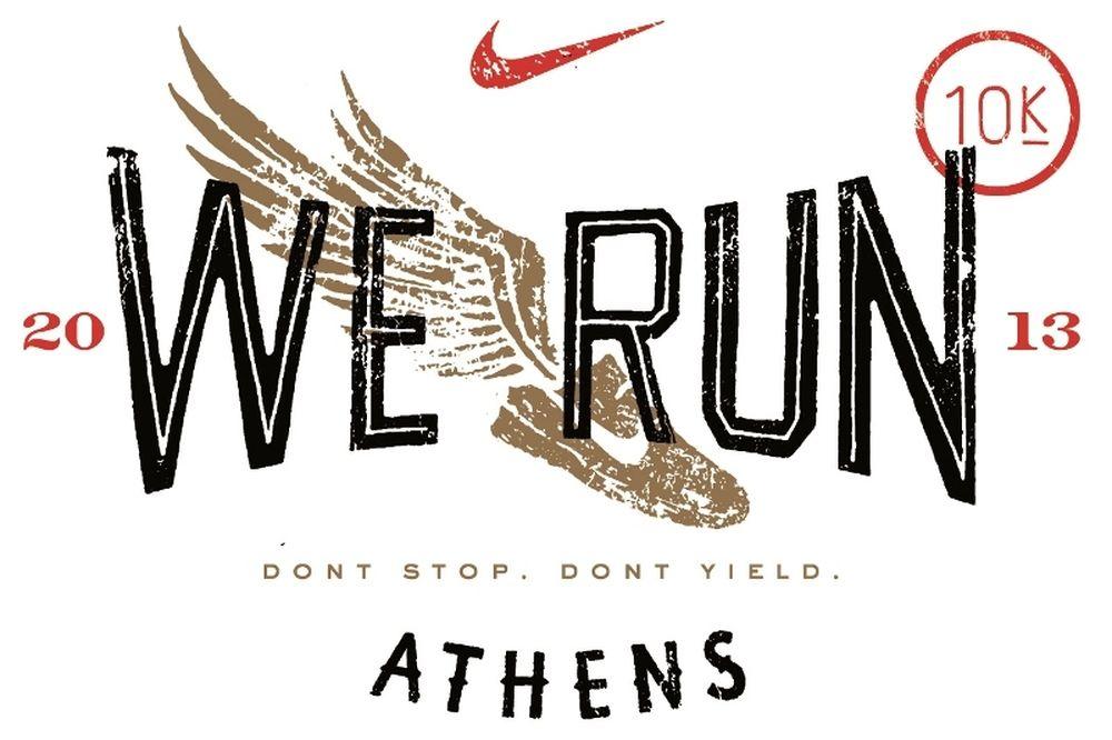 Nike: Ως τις 27/9 οι εγγραφές για το δεύτερο We Run Athens