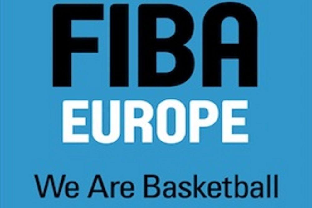 Ευρωμπάσκετ: Αλλάζει το σύστημα διεξαγωγής