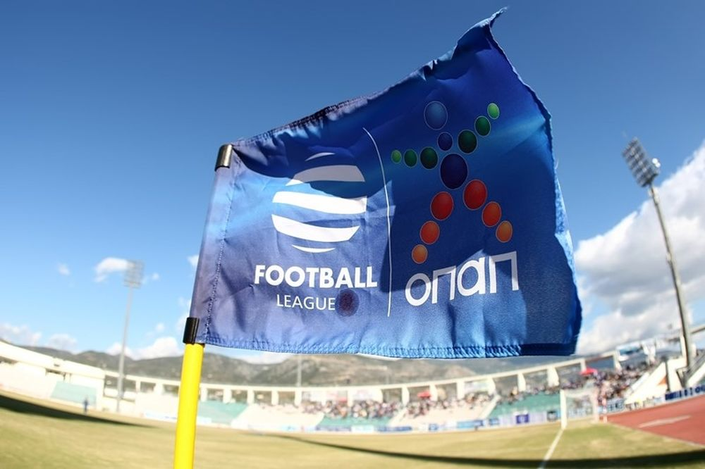 Football League: Το πρόγραμμα του 1ου ομίλου
