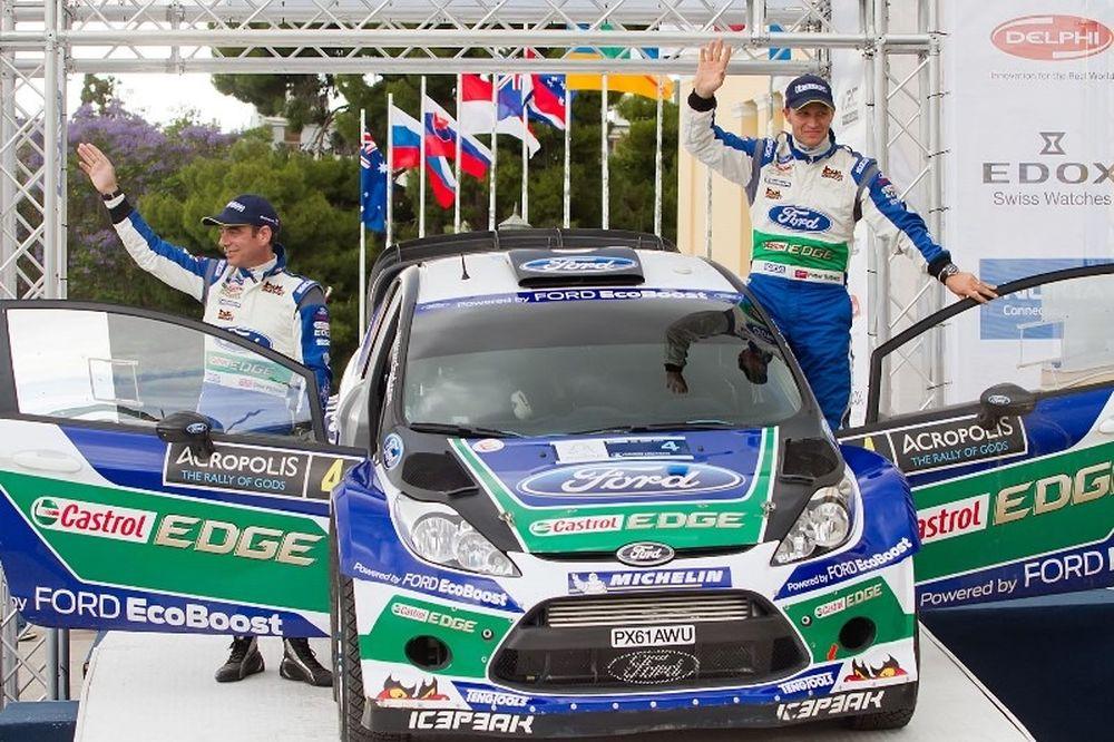 WRC: Επίσημα εκτός το Ράλι Ακρόπολις