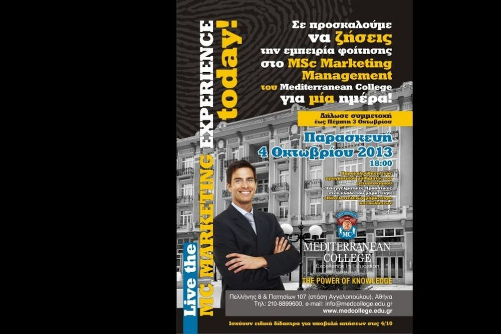 Mediterranean College: Live the Marketing MC EXPERIENCE today!