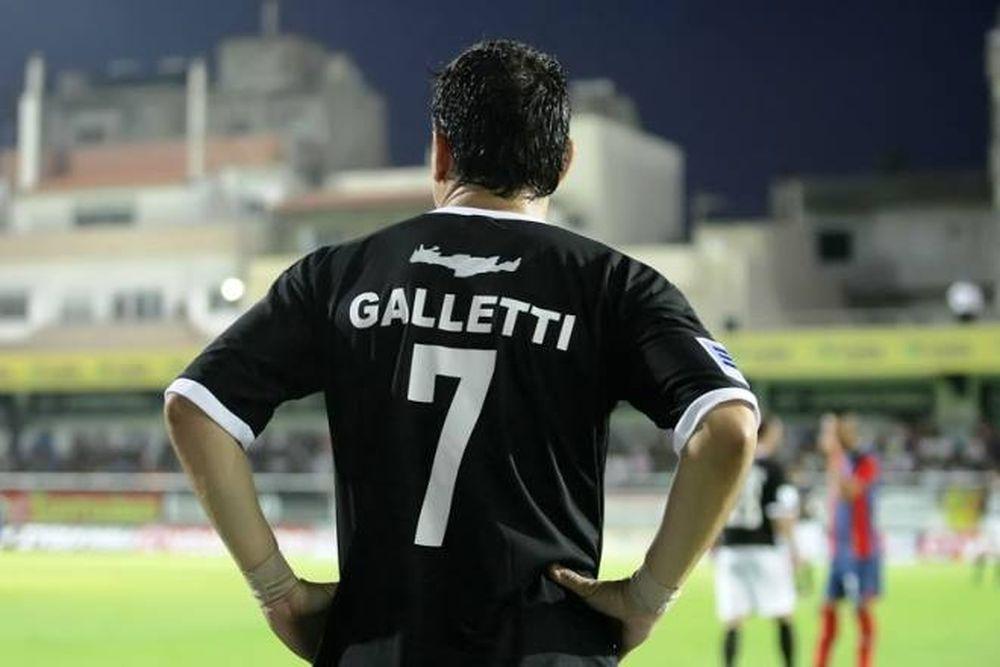 ΟΦΗ: Ίωση ο Γκαλέτι…