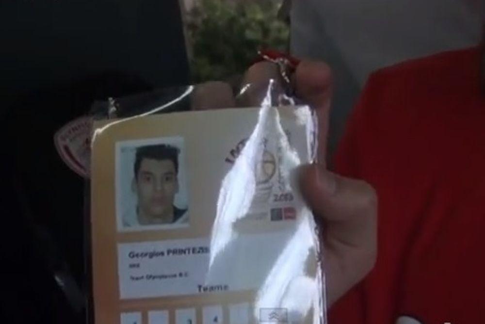 Ολυμπιακός: Αγνώριστος ο Πρίντεζης (video)