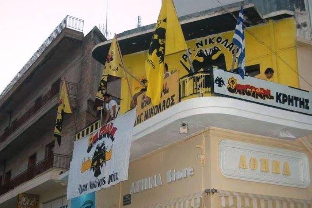 Περαμαϊκός: Τιμά Μπατίστα η Original 21 Αγίου Νικολάου
