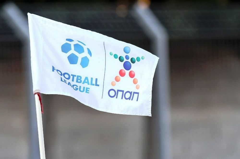 Football League: Το πρόγραμμα της 2ης αγωνιστικής