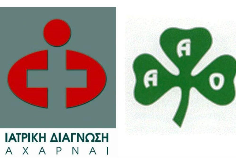 Αχαρναϊκός: Χορηγός της ομάδας η «Ιατρική διάγνωση»