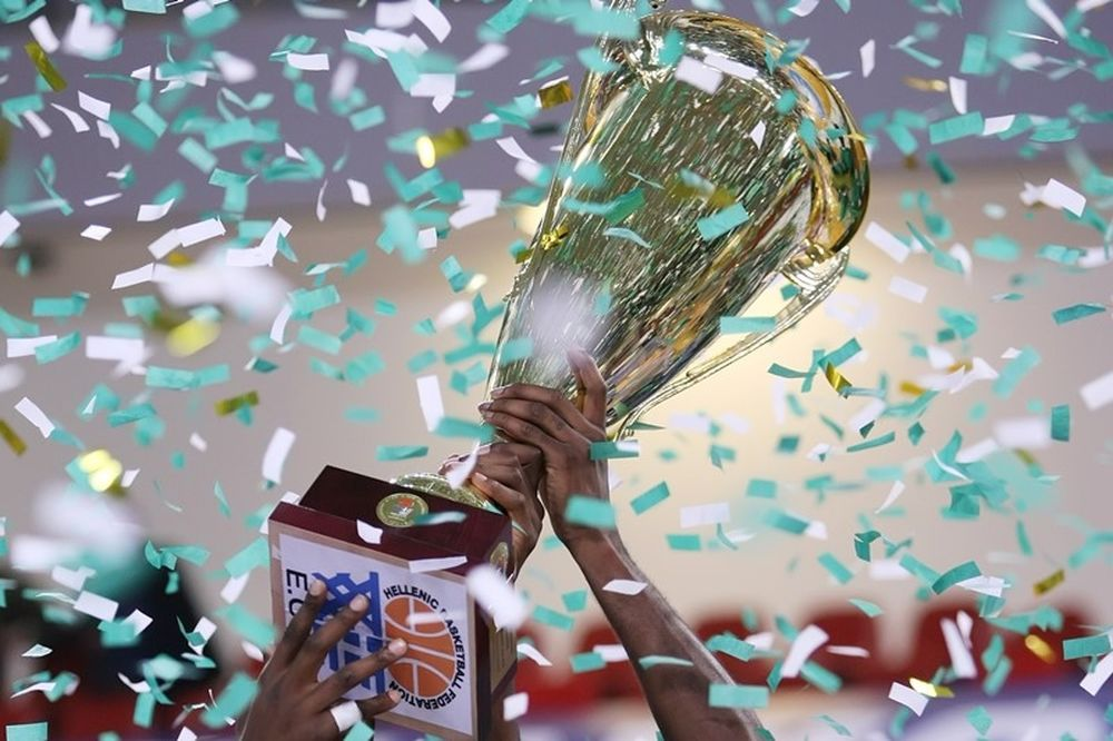 Κύπελλο Ελλάδας: Το πρόγραμμα της δεύτερης φάσης