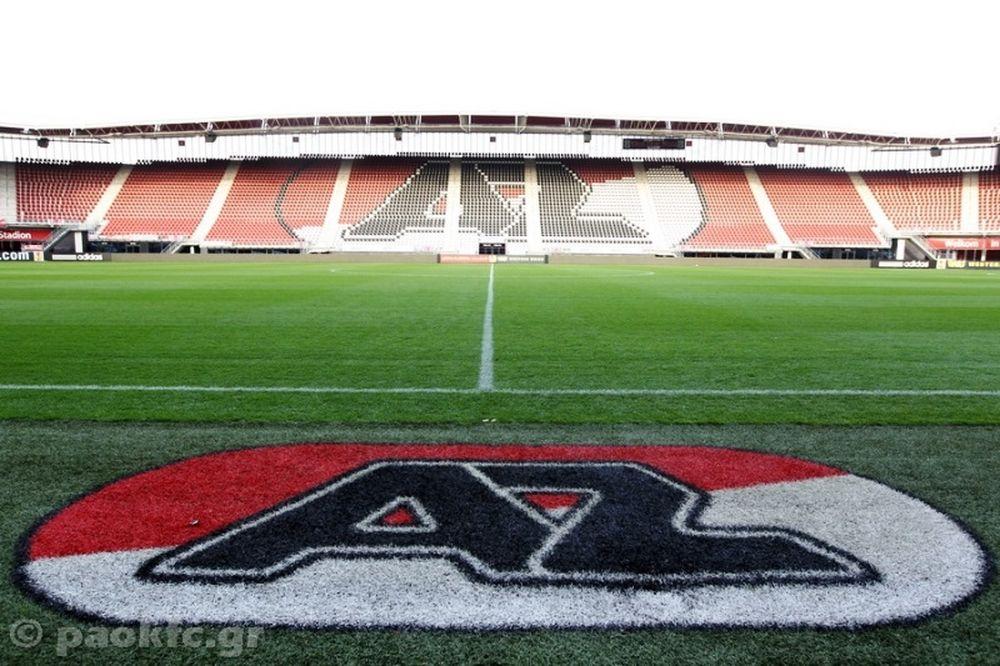 ΠΑΟΚ: Ραντεβού στο Άμστερνταμ γα το γήπεδο