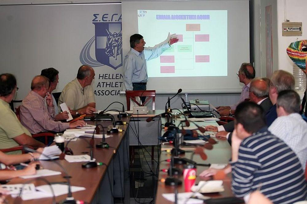 ΣΕΓΑΣ: Παρουσίασε το σχεδιασμό και ζήτησε συνεργασία