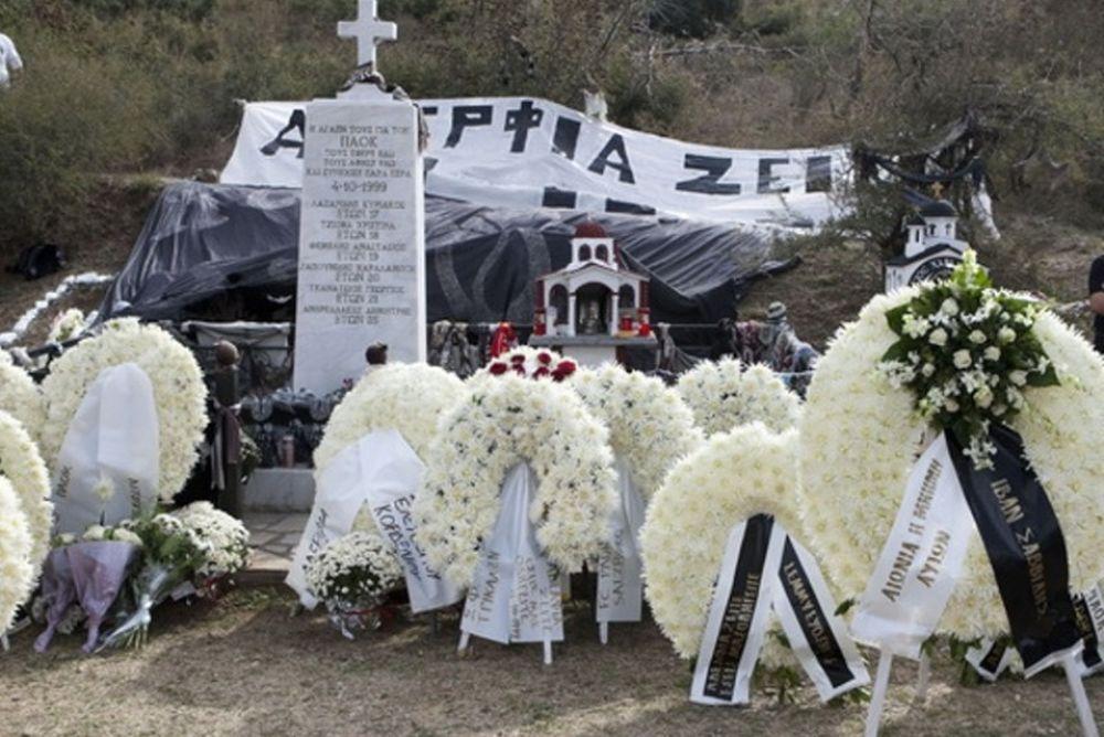 ΠΑΟΚ: «Κανείς δεν τους ξέχασε και δεν θα τους ξεχάσει»