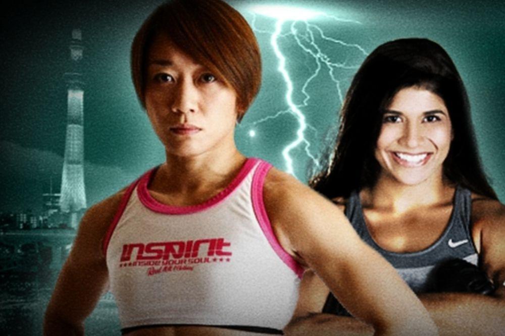 MMA: Αποχαιρέτησε με ήττα η Megumi Fujii (videos)