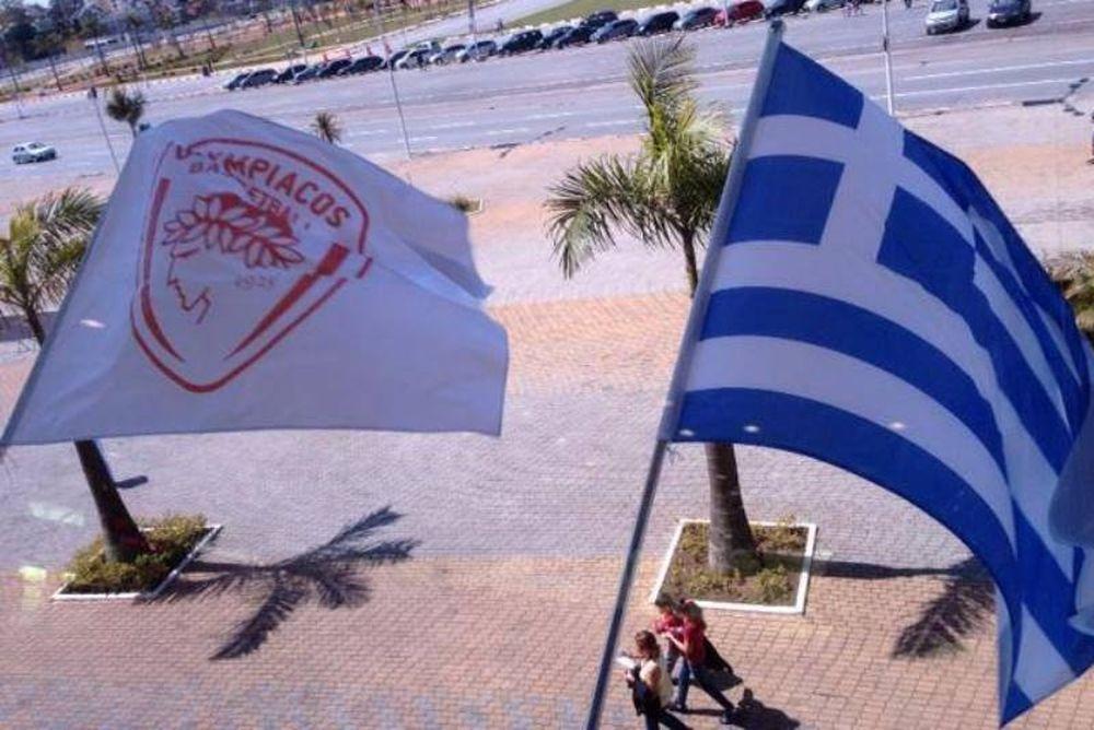 Ολυμπιακός: «Ας γράψουμε ιστορία!» (photo)