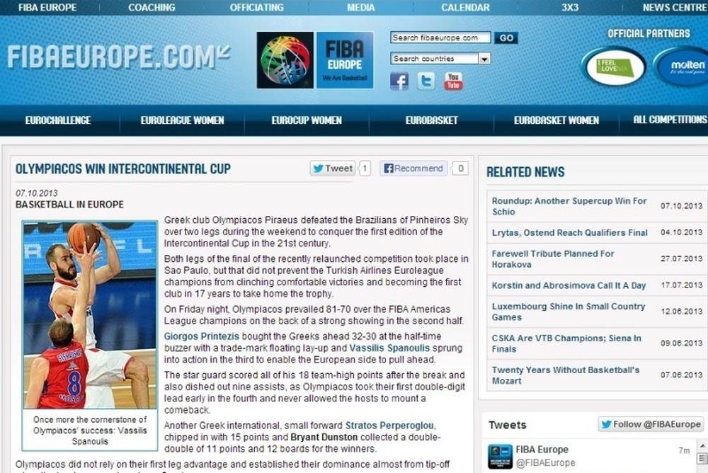 Ολυμπιακός: Συγχαρητήρια από FIBA Europe