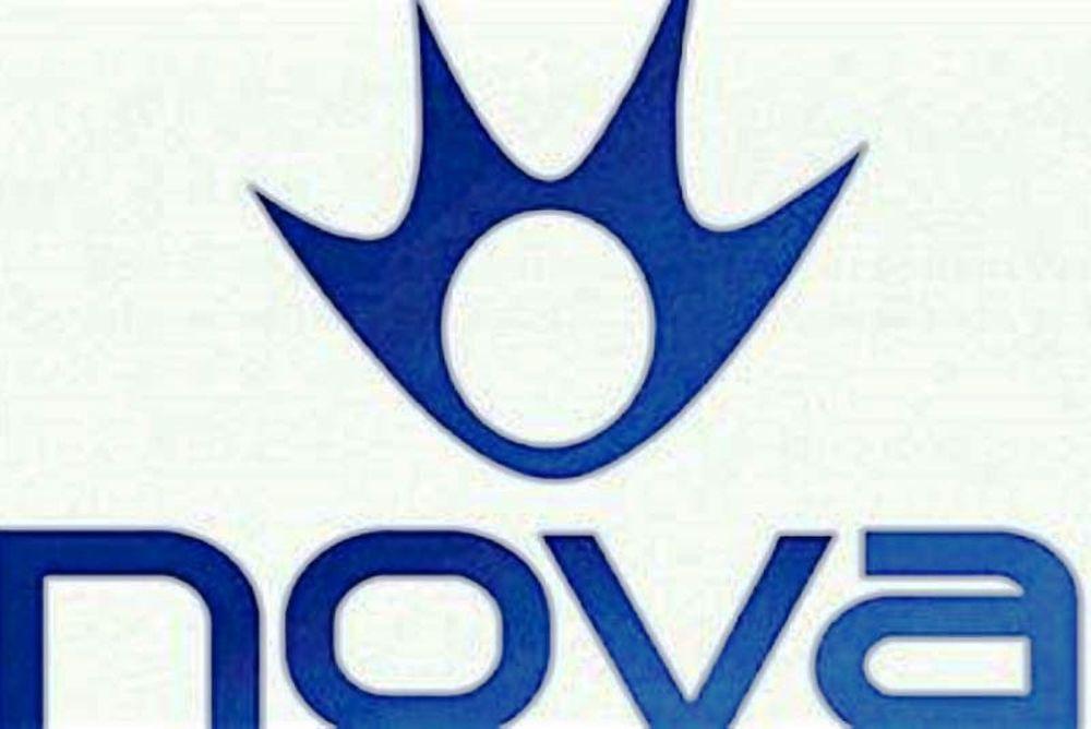 Το MiniEURO 2013 στα κανάλια Novasports