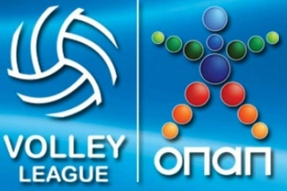 Volleyleague: Πιστοποιητικό… για όλους!