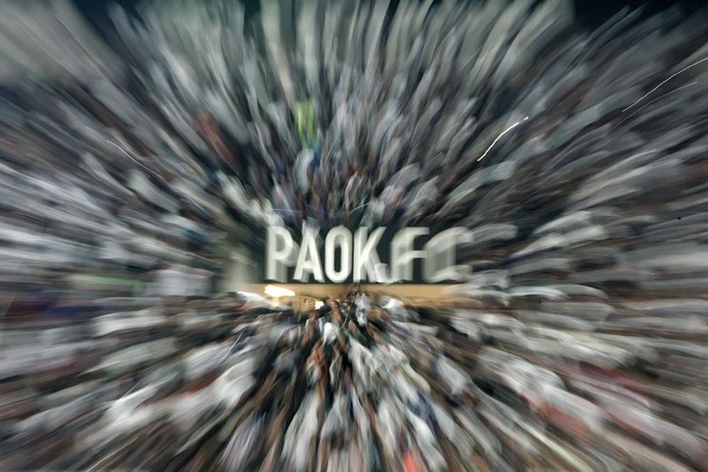 ΠΑΟΚ: Τούμπα on move! (video)