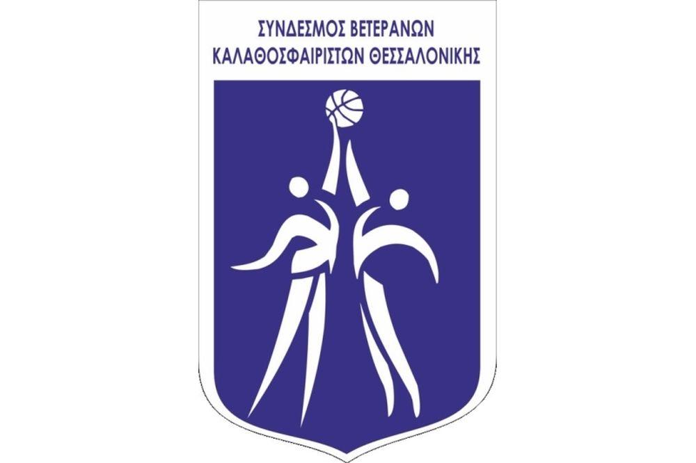 Βετεράνοι Θεσσαλονίκης: Το νέο Δ.Σ.