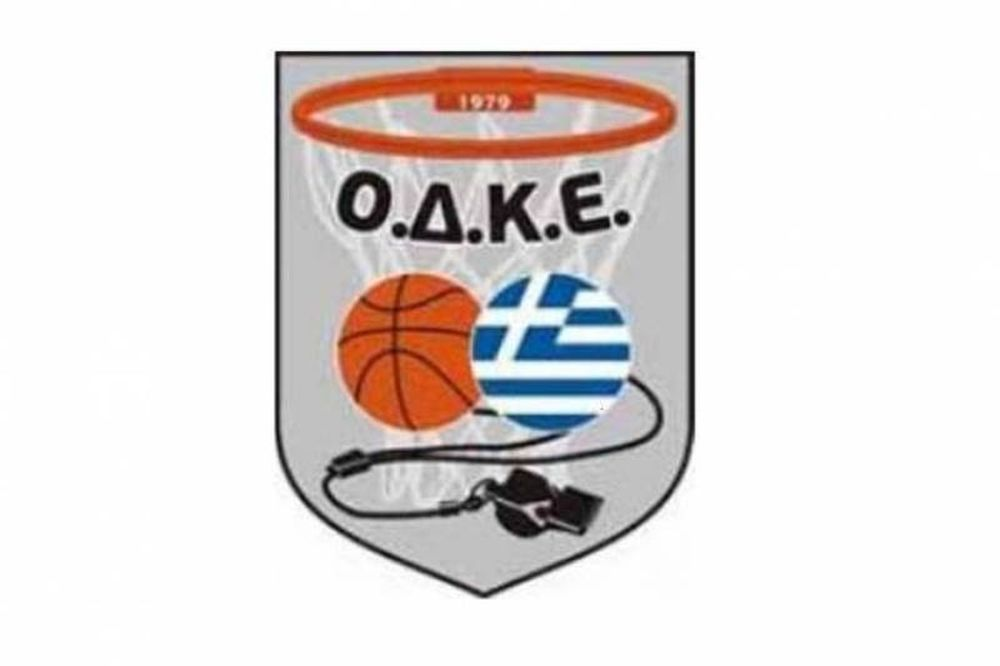 ΟΔΚΕ: Στην Αρχαία Ολυμπία η Γ.Σ.