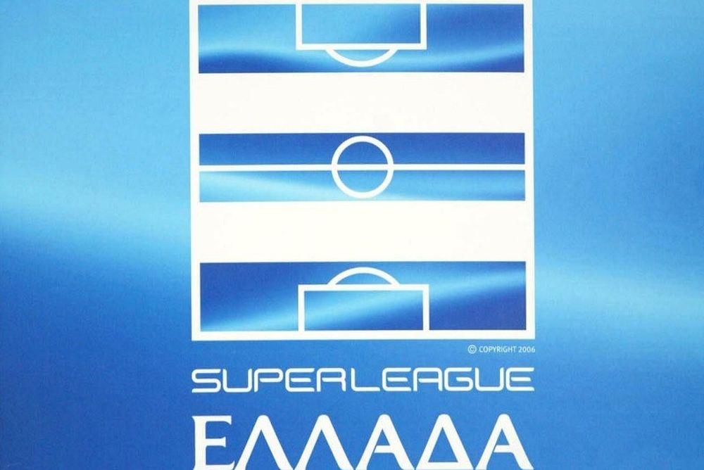 Super League: ΔΣ για τον… δεύτερο γύρο!