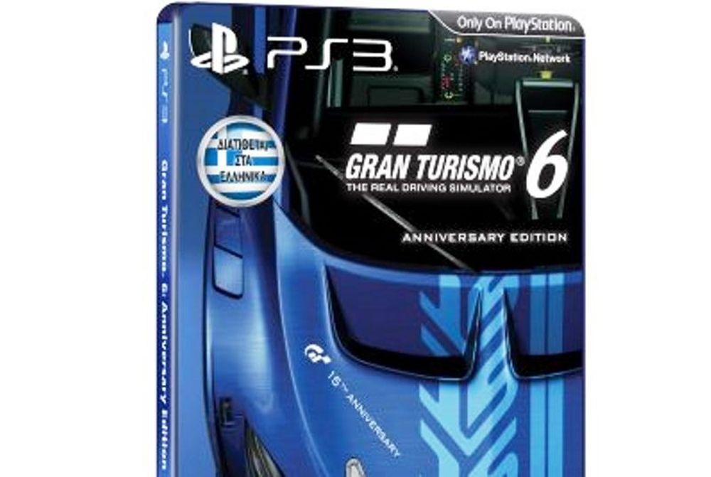 Το Gran Turismo 6 έρχεται στις 6 Δεκεμβρίου πλήρως εξελληνισμένο!