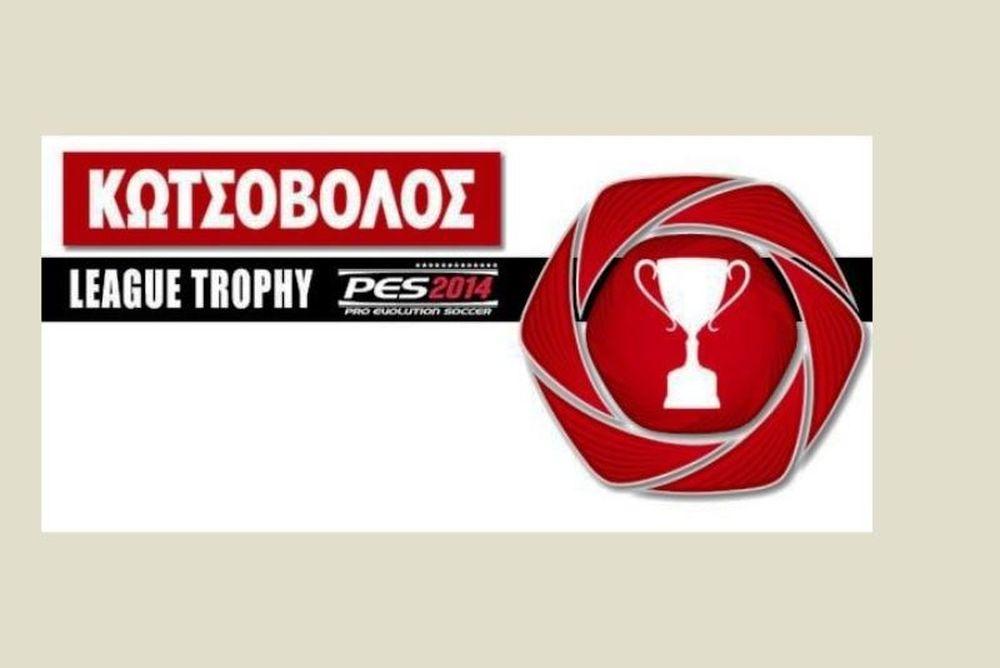 Το Κύπελλο Ελλάδος PES 2014 έρχεται ξανά στον Κωτσόβολο!